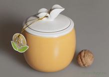 Tea caddy # 143 porcelain