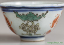 Antique cup # 887 hand-painted 40 ml
