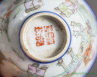 Antique cup # 889 hand-painted 40 ml