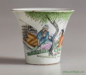 Antique cup # 903 hand-painted 70 ml