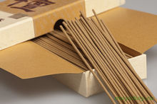Tanxiang baseless incense sandalwood