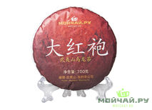 "Da Hong Pao compressed cha bing ""MoyChayru"" 100 g"
