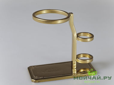 Multifunctional stand metal