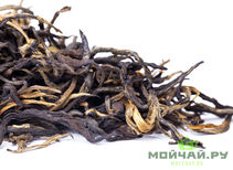 Gu Shu Hong Cha red tea from old trees