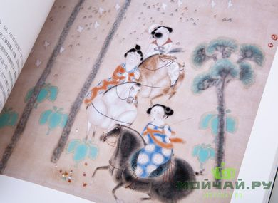 POLY AUCTION Contemporary Chinese Classical Paintings 07042013 # 035