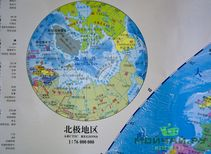 World Map in Chinese 76 * 112 cm