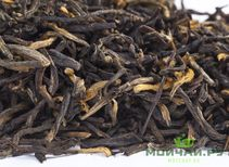 Black Tea Red Tea Henxiang Hong Cha Guangxi 2018