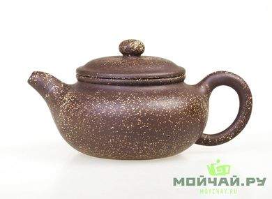 Teapot Yixing clay # 2456 125 ml