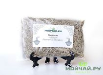 Powder incense Rosemary Rosmarinus officinalis L