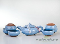 Tea ware set # 798 ice crack porcelain teapot 180 ml 6 cups 50 ml