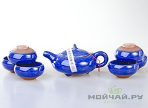 Tea ware set # 797 ice crack porcelain teapot 150 ml 6 cups 50 ml
