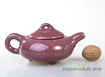 Teapot clay # 2905 150 ml