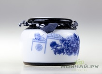 Tea caddy # 202 porcelain