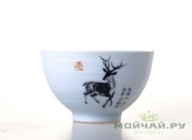 Cup # 3450 porcelain hand painting 110 ml