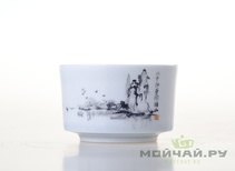 Cup # 3439 porcelain hand painting 100 ml