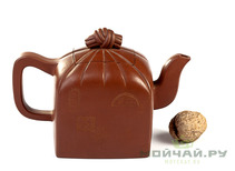 Teapot Yixing clay # 828