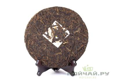 Exclusive Collection Tea Yiwu Zheng Shan Ye Sheng Cha 2000