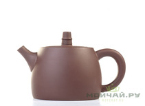 Teapot # 3740 clay 260 ml