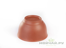 Cup # 3584 clay 40 ml