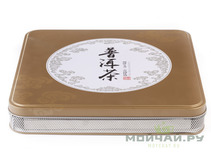 The box for compressed tea cakes Metal carton