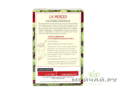 Mate La Merced Barbacua smoked 05 kg
