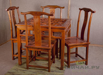 Furniture set: table and 4 chairs wenge