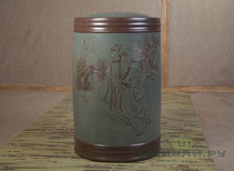 Tea caddy # 227 clay 39*63 cm