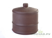 Tea caddy # 242 clay
