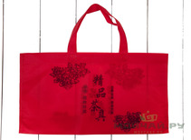Gift bag # 10 red 40*21 cm