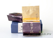 "Wuyishan Oolongs Tie Louhan ""The Iron Arhat"" HQ"