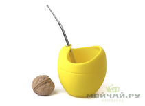 Vessel for mate silicone and bombilla set # 15 yellow 200 ml