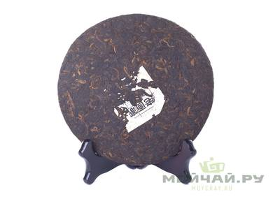 "Lao Huajia Shu Puer ""The old artist"" MoyChayru raw material 2014 compressed 2017 357 g"