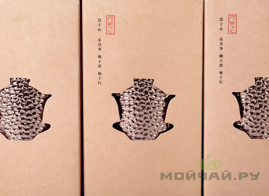 "Gift set ""Crimson Waters of Wuyi Mountains"""