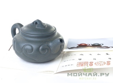 Teapot Yixing clay # 4236 180 ml