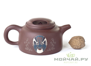 Teapot Yixing clay # 4219 310 ml