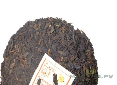 Exclusive Collection Tea Chang Cha I Wei 2005 年 茶 350 g