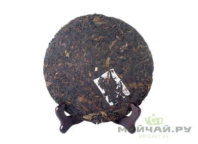 Exclusive Collection Tea Dashueshan Ye Sheng Zi Ya 2003 460 g