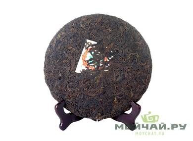 Exclusive Collection Tea Ye Sheng Qiao Mu Sheng Bing Red printing  Zhong  Cha the 90s 370 g