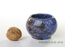 Vessel for mate kalabas clay  handmade # 239  145 ml