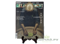 Art investment  may 2014 #129