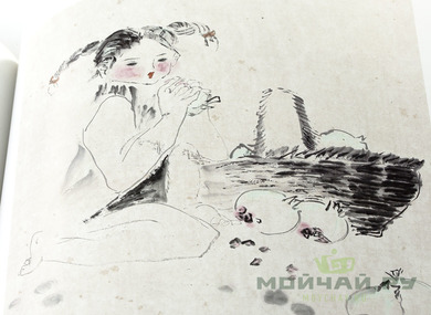 The Contemporary chinese paintings 18092014 # 075