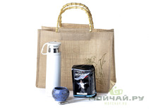 "Gift set ""Equipo del mate"""