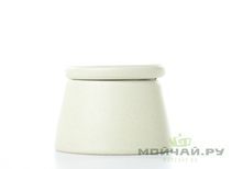 Tea caddy # 262 porcelain 35 ml