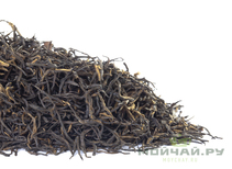 Black Tea Red Tea Qimen Jin Mei