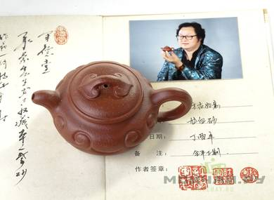 Teapot # 17136 yixing clay 105 ml