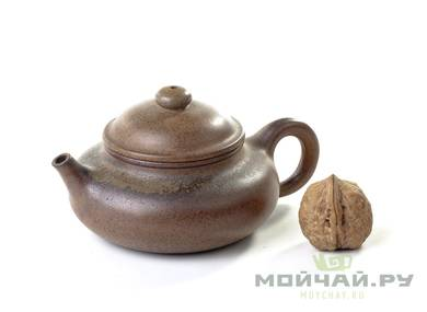 Teapot # 17134 yixing clay 215 ml