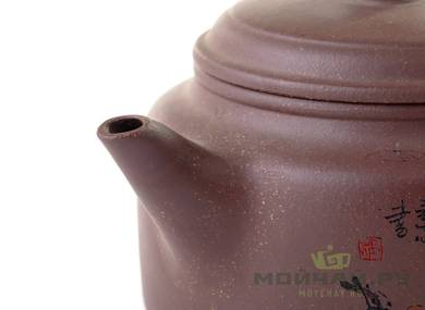 Teapot Yixing clay # 671 300 ml