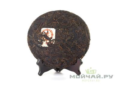 Exclusive Collection Tea  Hong Yin Da Ye Qiaomu Zhong Sheng Puer from large-leaf trees «Red Seal» 2003 330 grams