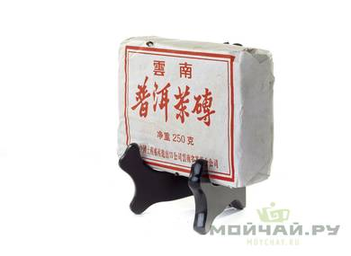 Exclusive Collection Tea Zaoсhen Xiang Banshu Zhuan 1995 250 grams