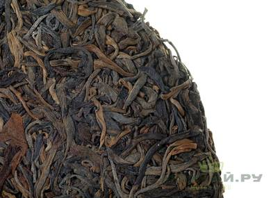 Raw Puer Menghai recipe 8582 1994 aged sheng puer 337 g